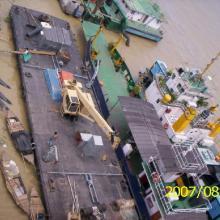 Flood Seasons