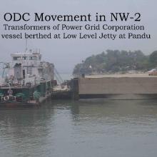 ODC Movement at Guwahati