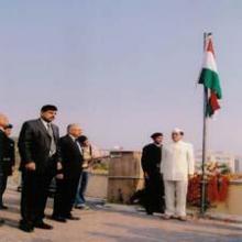 Republic Day 2009
